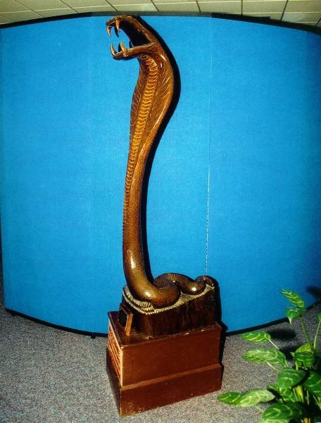 7th RRFS Cobra